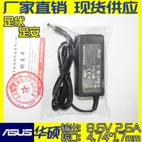 Wholesale Quality laptop Asus Asus V A Power Adapter Charger small Interface