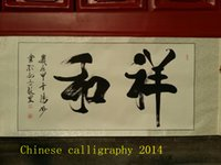 Wholesale Chinese calligraphy and painting from QUFU confucius hometown