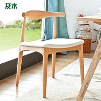 Wholesale Modern simple fashion dining furiture genuine leather full solid wood ox horn chair solid wood dining chair style