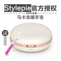 Wholesale Genuine Stylepie Macarons hand warmer generation USB charging warm baby hand warmer electric cake Dorayaki