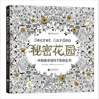 drawing book - Secret Garden An Inky Treasure Hunt and Coloring Book For Children Adult Relieve Stress Kill Time Graffiti Painting Drawing Book