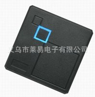 Wholesale Production and access control reader read the first second generation ID card access control reader
