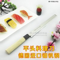 Wholesale Flat head sashimi cooking salmon fillet premium steel sushi knife cutting tool western style in kitchen restaurant