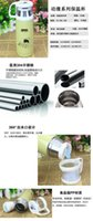Wholesale 2015 New Tomb notes Cup Gift insulation cold cup Student Business cup Anime series Insulation cup cartoon cup