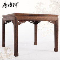 antique furniture dining table - Mahogany square table wenge wood classical Chinese furniture of Ming and Qing antique wood dining table large square table Quart