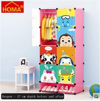clothes and shoes - DIY Extension Class Grid Deepen Cartoon Combination Wardrobe PP Plastic Combination for Keep Clothing and shoes for Sale