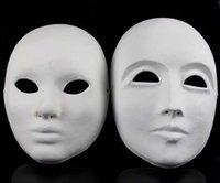 paper mache - 2 DIY Thicken Paper Mache Plain White Masks For Sale Full Face