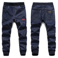 Wholesale Men Fashion Casual Blue Denim Jogger Pants Jogging