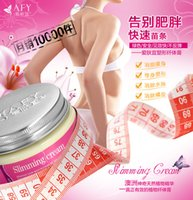 Wholesale hot Love the skin should slimming cream Chinese slimming stovepipe skinny belly slimming paste Come and thin together