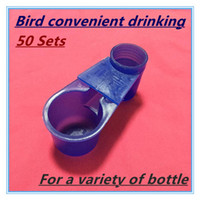 Cheap 50 Products Bird equipment Bird Cage Accessories Blue Drinking cup Bird feeding trough Water bowl Free shipping