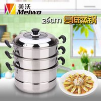 Wholesale Electromagnetic furnace cm thickening steamer stainless steel soup pot dual double layer steamer steaming tray pots and pans