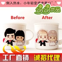 photo mug - Cute Photo changing Cup for lovers coffee milk cup couple mugs colour changing mugs sweat Drinkware
