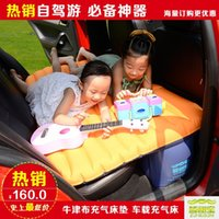 Cheap Traveling by car backseat Oxford Car inflatable air mattress in the wagon bed mattress selling car shock