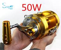 Wholesale 50W big game jigging trolling baitcasting boat fishing reels line coil China deep sea saltwater KG fishing gear carretilha