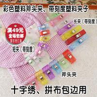 Wholesale Instead of fixing edge bead needle cloth paste box axe plastic clip stationery