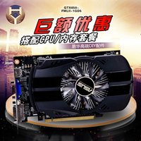 Wholesale ASUS ASUS GTX650 FMLII GD5 GTX650 independent computer game graphics