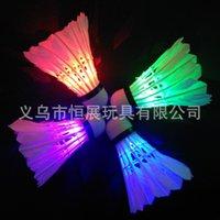 badminton shuttlecocks light - 4 mounted light emitting Badminton foam ball hit color LED night badminton shuttlecock sets from the grant