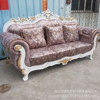 art solid wood furniture - Beautiful type sofa cloth art sofa combination of European furniture solid wood sofa sitting room sofa