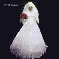 Wholesale Vestidos De Noiva Elegant Long Sleeve Muslim Islamic Wedding Dress with Lace Bride Dress Long to Income HS301