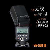 Wholesale YONGNUO G Wireless Flash Speedlight YN III for Canon Nikon Pentax Sony Panasonic DSLR Cameras