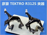 Wholesale Tektro R312 brake road bike bicycle caliper V brake R312S