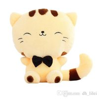 big cat cars - 28cm Sit Height Cute Big Face Smiling Cat PP Cotton Stuffed Plush Animal Doll Car Cushion Pillow Gift For Kids Quality
