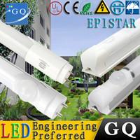 Wholesale 10pcs box T8 led tube led sensor tube light T8 meter w w