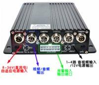 CCTV vehículo tarjeta SD Mini CCTV de 4 canales en tiempo real del envío libre móvil de autobuses de coches DVR Grabador Audio System M36330