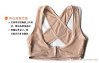 Back L(70CM-85CM)  New Back Shoulder Support Brace Posture Corrector + Back Support Posture Corrector Band Posture Corrector