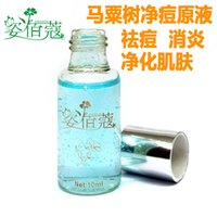 acne scars cure - ZIBAIKOU oem essential oil scar repair Acne cured black Purify skin ml remove scar imprints dilute the scar