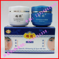 Wholesale Bountyless special effect whitening freckle ab set day cream night cream whitening freckle