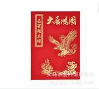 Wholesale Factory direct wedding supplies flannel Title Inscribing guests great success book record