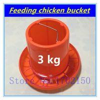 chicken feed - 3 kg Feeding chicken bucket Duck feeders Feed bucket Chicken feed device BirdTools Goose equipment