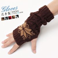 Wholesale Holiday Sale New Fashion Women s Men s Winter Knitting Warm Arm Warmer Fingerless Long Gloves Leisure Colors Free