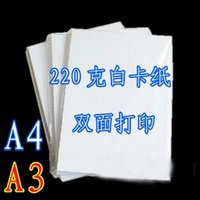 Wholesale 200 Paper A4 A3 g business card paper double sided inkjet printing paper color printing paper white cardboard