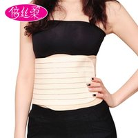 Wholesale Postpartum Abdomen With Corset Belt Month Strap Laparotomy Waist Band summer athletic aerobic fat burning abdomen
