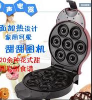 Wholesale Donut machine household automatic mini electric baking pan cake machine Breakfast machine sided heating