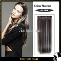 Wholesale New Clip in Hair inch g Clip in Synthetic Hair Extensions piece for full Head Clips Synthetic hair extensions