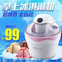 Wholesale Bear Bear BQL A05T1 home ice cream machine ice cream machine ice cream machine ice cream machine