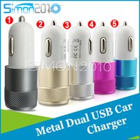apple ipad using - Metal Dual USB Port Car Charger light up car adapter Universal use for Apple iPhone iPad iPod Samsung Galaxy Motorola Android Nokia Htc