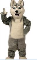 2016 Fantaisie Gris Chien Chien Husky avec l'apparition de caractères Loup costume de mascotte Mascotte Cartoon Adulte Livraison gratuite Party