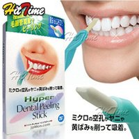 Wholesale Oral Hygiene Teeth Whitening Packs Personal Care Oral Hygiene Teeth Whitening Tooth Dental Peeling Stick Eraser