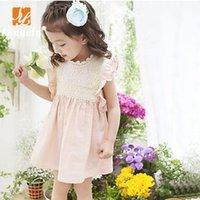 best korean model - Best Price Girls Princess Dress Korean children s clothing girls summer new models solid color small fresh lace fly sleeve dress