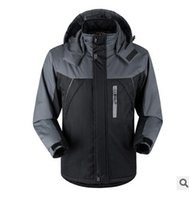 big man hunting clothes - Fall Thicker Men s Jacket Winter Waterproof Fashion Sport Wear Windproof Hoodie hunting Camping Outdoor Clothing Big Size