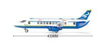 airport passenger bus - Sluban M38 B0366 Sky Bus Air Bus Model Passenger Airport Building Block Minifigures Plane Mini Figure Legoegoly Toys