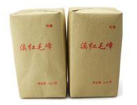 al por mayor té negro de primavera-Té negro 250g Fengqing Dian Hong té de primavera Kungfu por mayor BT-021