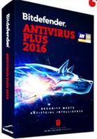 dhgate - BitDefender Antivirus Plus License code years year by DHgate message