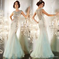 Crew designer plus size - 2015 Designer Mermaid Beaded Celebrity Dresses Evening Wear Crystals Sexy Sheer Back Formal Prom Dress Special Occasion Long Party Gowns