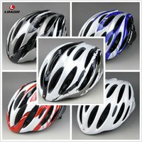 Cheap Wholesale-Quality Goods LIMAR-737 Bicycle Bike ULTRALIGHT Outdoor Road Helmet 270g-290g