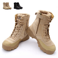 Where to Buy Military Mountain Boots Online? Where Can I Buy ...